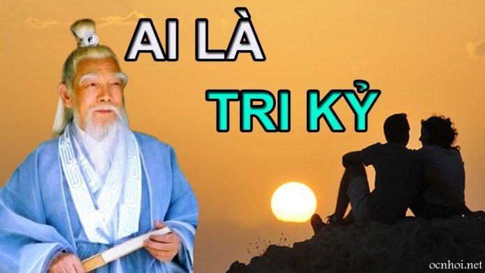 tri-ky-la-gi